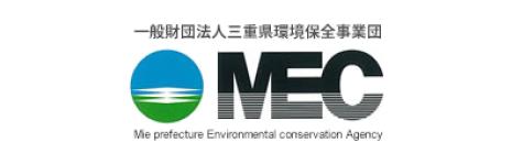 一般財団法人三重県環境保全事業団